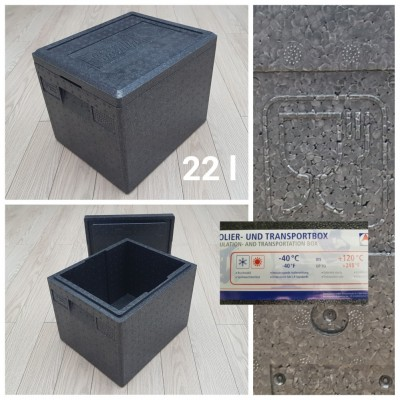 EPP termo dėžė 22 l, 330x270x260 mm