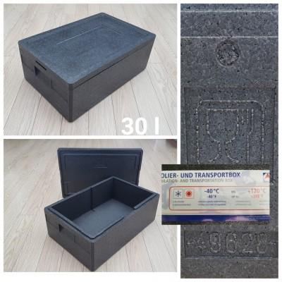 EPP termo dėžė 30 l, 535x330x170 mm