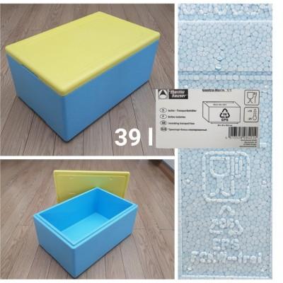 EPP termo dėžė 39 l, 535x330x210 mm