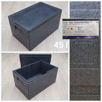 EPP termo dėžė 45 l, 535x330x260 mm